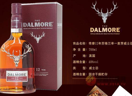 帝摩12年威士忌多少錢,英國洋酒帝摩價格信息