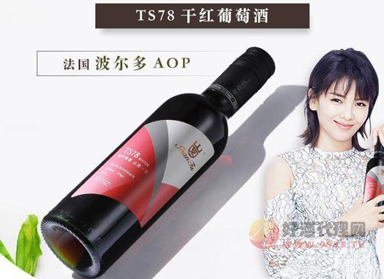 山图干红ts78葡萄酒价格贵吗,不到百元,品味法国经典