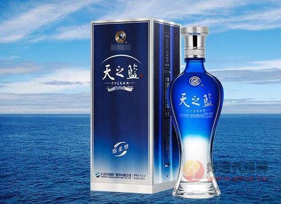 洋河天之藍好喝嗎,它與海之藍有什么區別