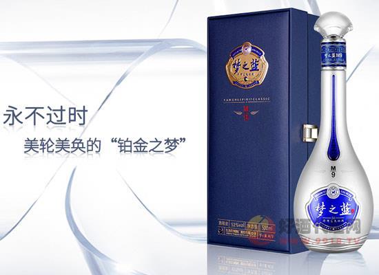 洋河白酒價格貴嗎,洋河夢之藍白酒九月價格表