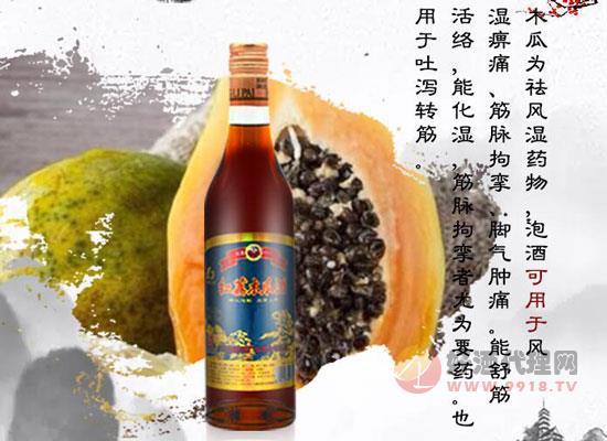 木瓜酒什么价位,广东顺德红荔牌木瓜酒瓶装价格