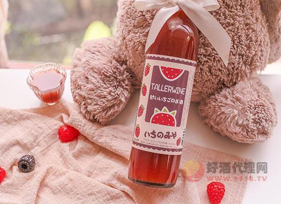 草莓酒多少钱一斤,日本进口一宫草莓酒500毫升价格