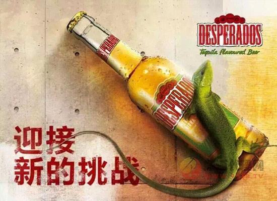 亡命之徒啤酒口感怎么樣,十大斷片酒之一果然名不虛傳