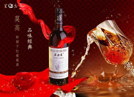 莫高葡萄酒多少钱一瓶,莫高赤霞珠葡萄酒价格表