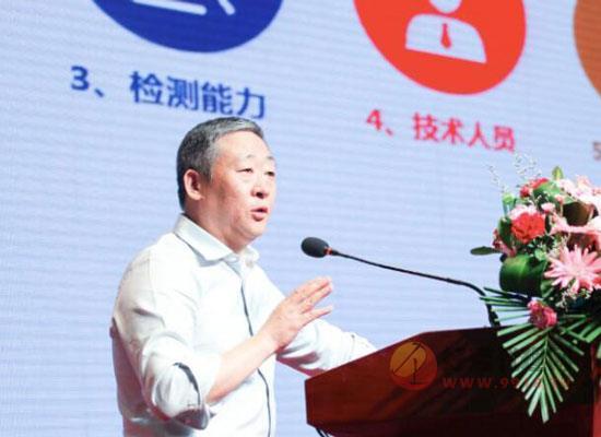 中酒协会理事长宋书玉,阐述年份酒团体标准体系