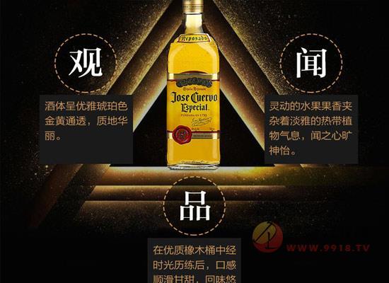 金快活龍舌蘭酒好喝嗎,喝起來口感如何
