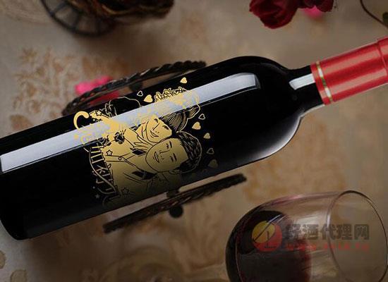 法國貝松紅酒怎么樣,DIY定制你的專屬新婚禮