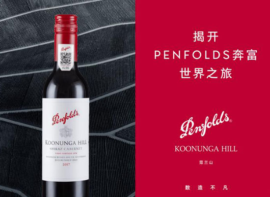 小瓶紅酒有市場嗎,奔富寇蘭山小瓶紅酒品鑒筆記
