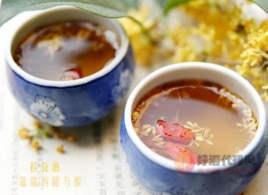溪山隐记桂花酒好喝吗,一款专属于少女的秋日果酒