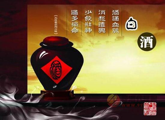 恭喜河南鵬龍酒業有限公司與好酒代理網再次合作!
