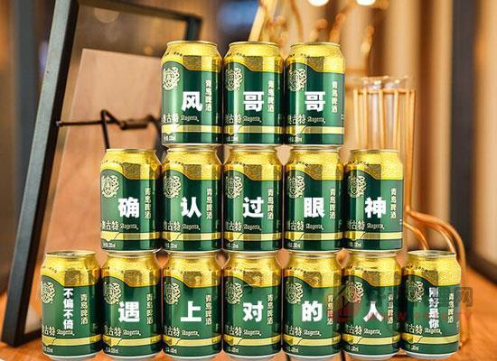 百威DIY啤酒訂制,創意禮物,感動就在一瞬間!
