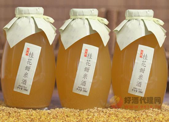 九婆婆桂花甜米酒价格贵吗,多少钱一瓶
