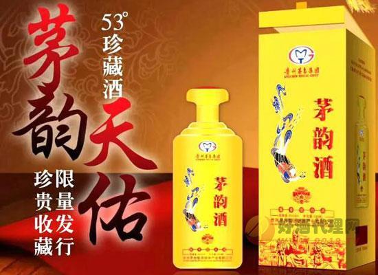 恭喜貴州玖天良品酒業有限公司入駐好酒代理網!