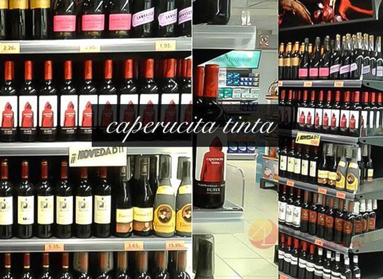 小紅帽干紅葡萄酒多少錢一瓶,小紅帽干紅價格