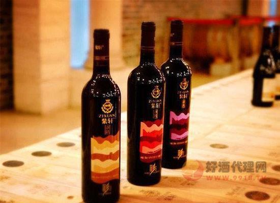 紫軒葡萄酒怎么樣,代理者代理時應該具備的條件有哪些