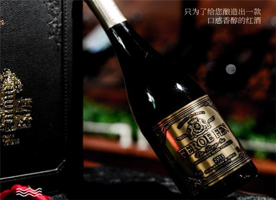 法羅芬公爵干紅葡萄酒怎么樣,值得買嗎