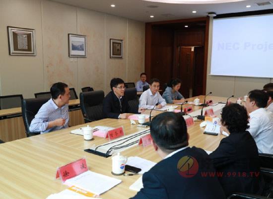 茅臺李靜仁與貴陽農商銀行座談,雙方初步達成合作意向