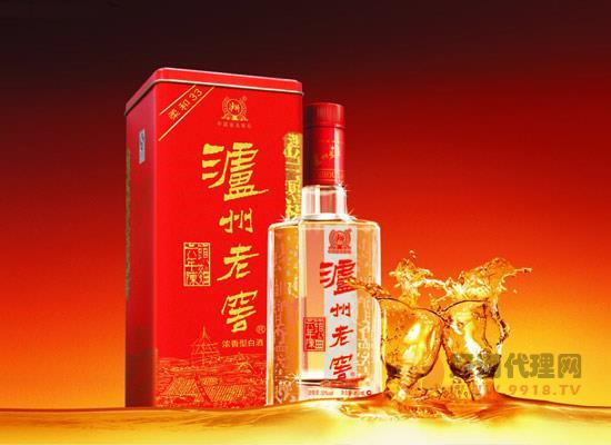 泸州老窖开展国际诗酒文化大会,用艺术缔造酒水经典