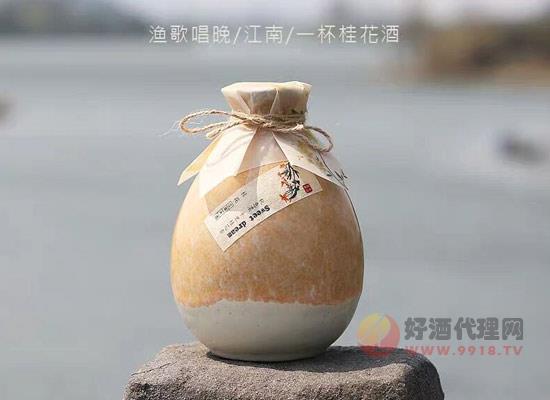 甜心江南桂花酒价格贵吗,多少钱一瓶