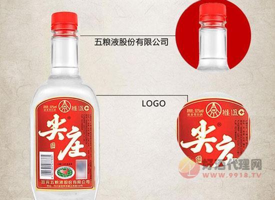 尖庄多少钱一瓶,绵柔尖庄1.35l白酒价格表