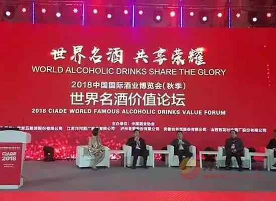 """号外!上海酒博会即将开幕,""""四叶草""""展馆将燃爆全球"""
