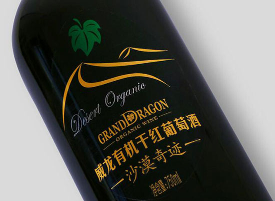 威龙葡萄酒多少钱一箱,沙漠奇迹750毫升价格