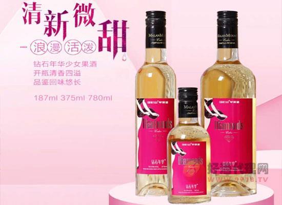 钻石年华苹果晚安酒价格贵吗,187ml多少钱