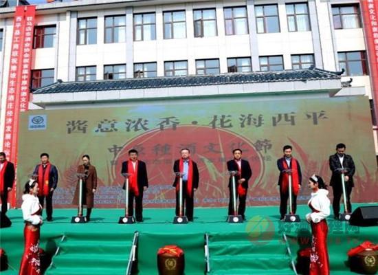 豫坡集团举办首届中原种酒文化节