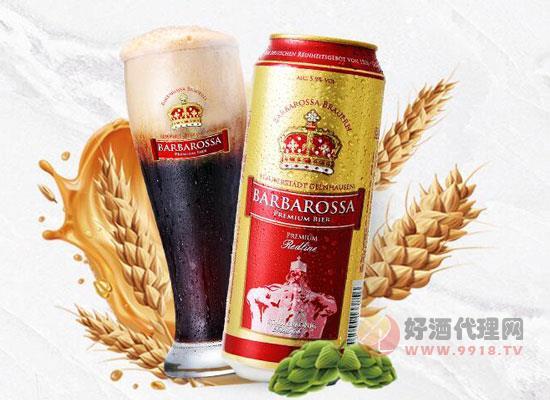 紅啤酒多少錢,凱爾特人紅啤酒雙十一價格