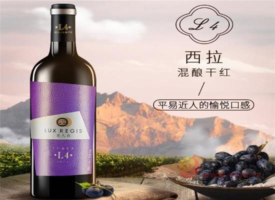 宁夏类人首L4干红葡萄酒价格,一箱多少钱