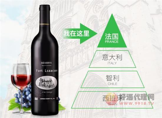 萊菲堡干紅葡萄酒多少錢一瓶,價格貴嗎