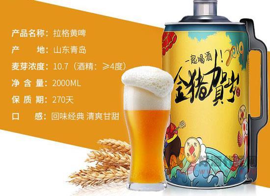 桶装啤酒多少钱,《2019金猪限量版》青岛亮动啤酒价格