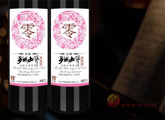 中天領御零度原釀葡萄酒怎么樣,營養豐富專業釀造
