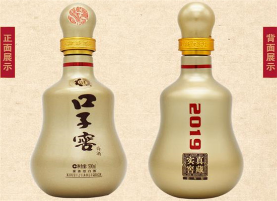 10年口子窖酒多少錢一瓶,10年口子窖價格