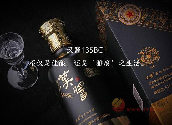 汉酱酱香型白酒51度价格一瓶