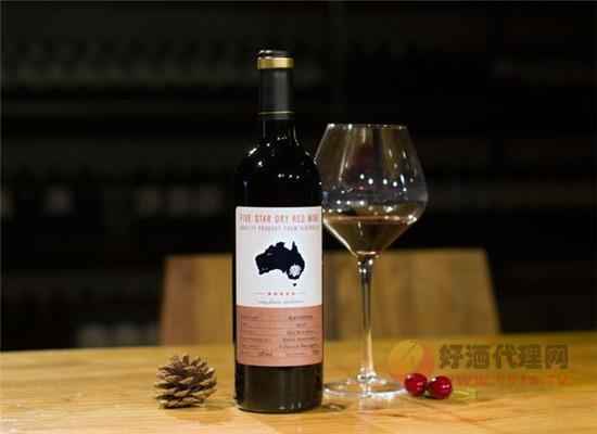 南澳五星干红葡萄酒介绍,南澳五星干红葡萄酒是什么样的酒