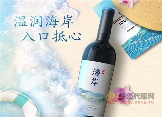 长城海岸赤霞珠干红葡萄酒如何,温润海岸入口抵心