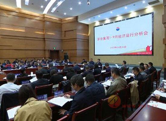大干60天 全面完成全年任務,茅臺集團召開1-9月經濟運行分析會
