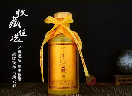黔瓊三十年醬香型白酒怎么樣,老酒鬼級藏品