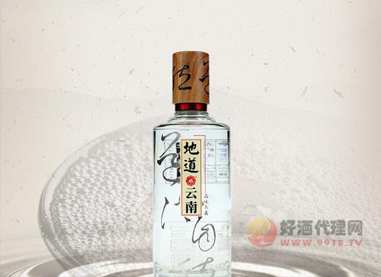 云南地道兼香型白酒價格貴嗎,多少錢一瓶