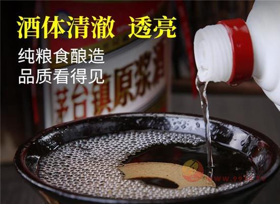 茅臺鎮瀑臺陳釀原漿醬香酒好嗎,純糧釀造大曲醬香