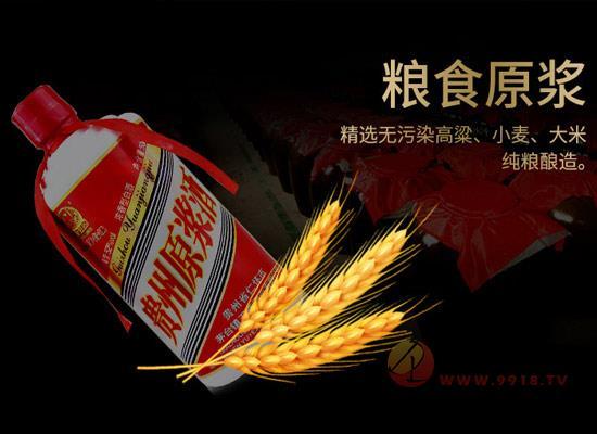 茅臺鎮原漿酒怎么樣,貴州原漿酒好喝嗎