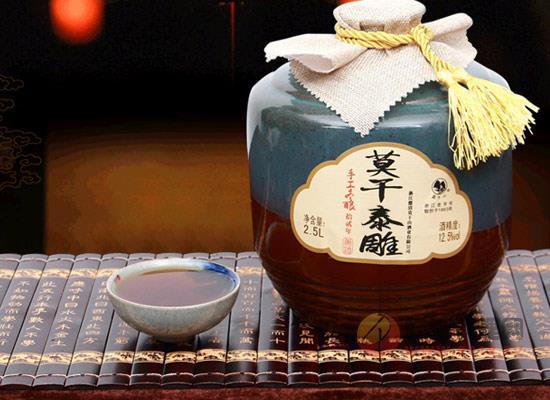 莫干山黄酒多少钱一坛,莫干泰雕黄酒2.5价格