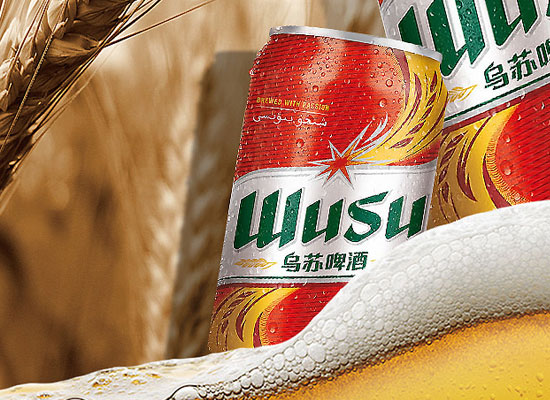 代理新疆乌苏啤酒需要多少钱,前期投入大吗