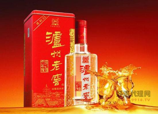 瀘州老窖:高檔酒價格明年或不再快速上漲