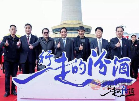 """2019""""行走的汾酒""""走进北京,汾酒大国清香之美绽放世界"""