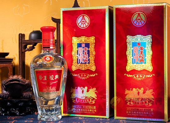 白酒代理哪家好,帝王經典酒代理優勢有哪些