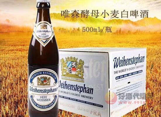 德国进口啤酒价格怎么样,唯森酵母型小麦白啤酒多少钱