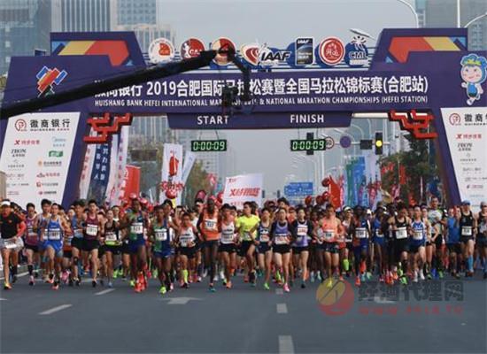 青岛啤酒助力2019合肥国际马拉松赛