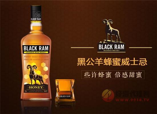 黑公羊蜂蜜威士忌怎么样,些许蜂蜜倍感甜蜜
